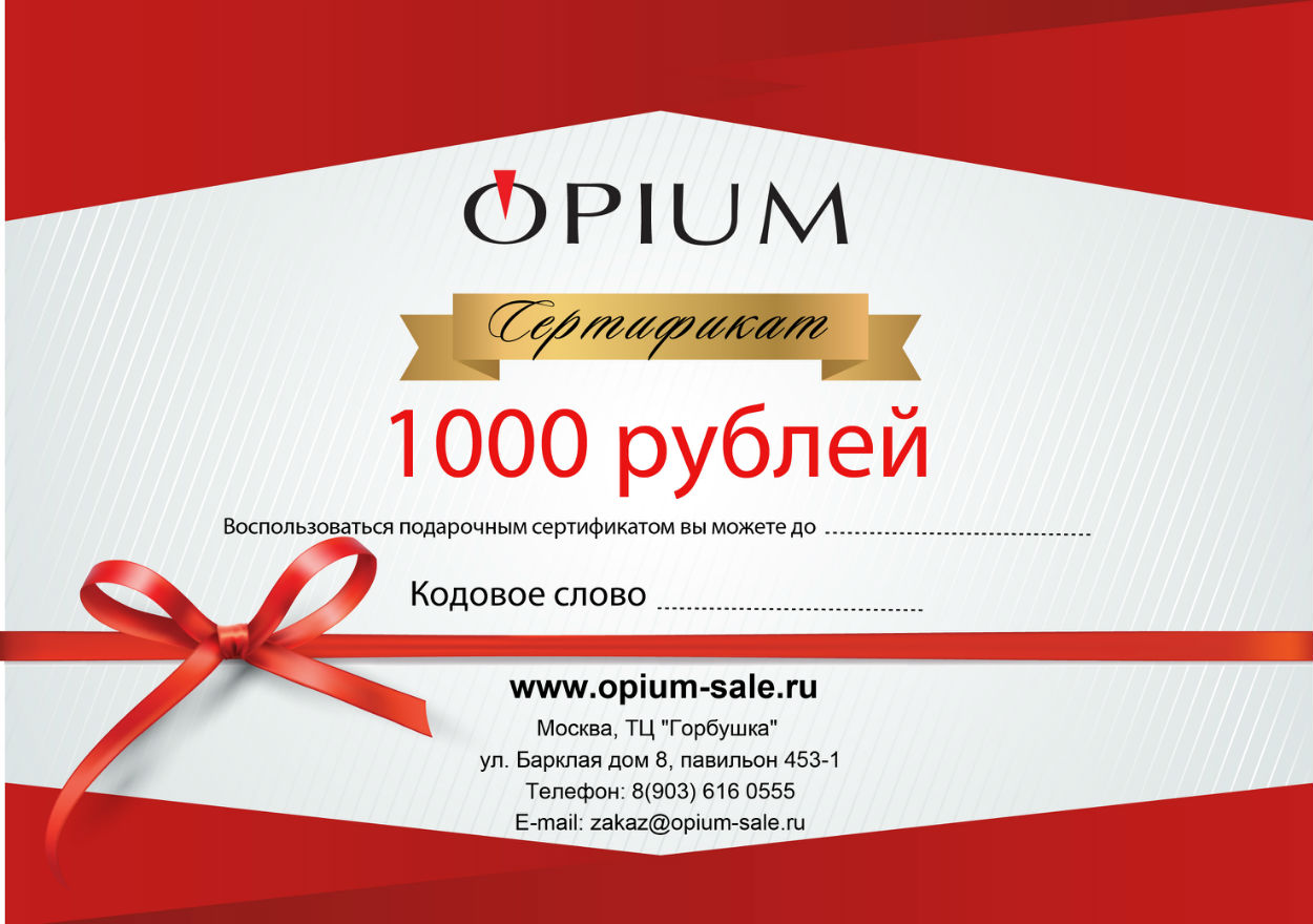 Подарочные сертификаты в СПб  купить абонемент в СПА SPA